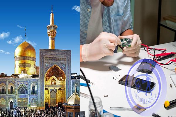 آموزش تعمیرات موبایل در مشهد