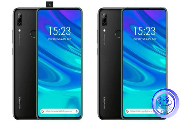 گوشی Huawei P Smart Z