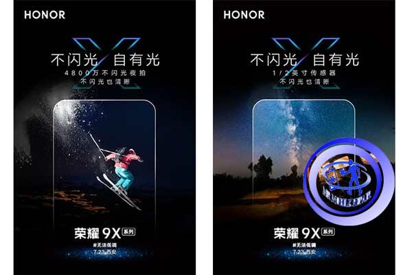 تصاویر گرفته شده توسط گوشی honor 9x pro