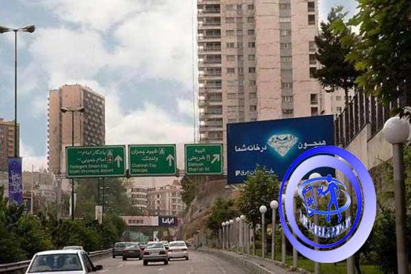 خدمات موبایل سامسونگ در شهرک نفت تهران