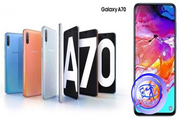 آپدیت جدید گوشی Galaxy A70