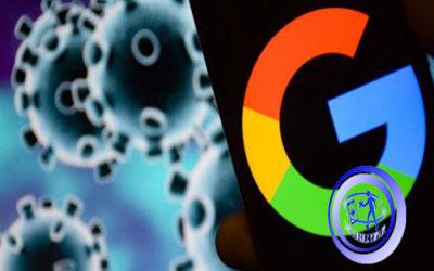 ارتقای Google Duo در برابر ویروس کرو