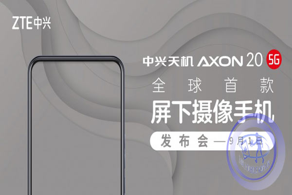 ZTE Axon 20 5G با دوربین سلفی زیر نمایشگر